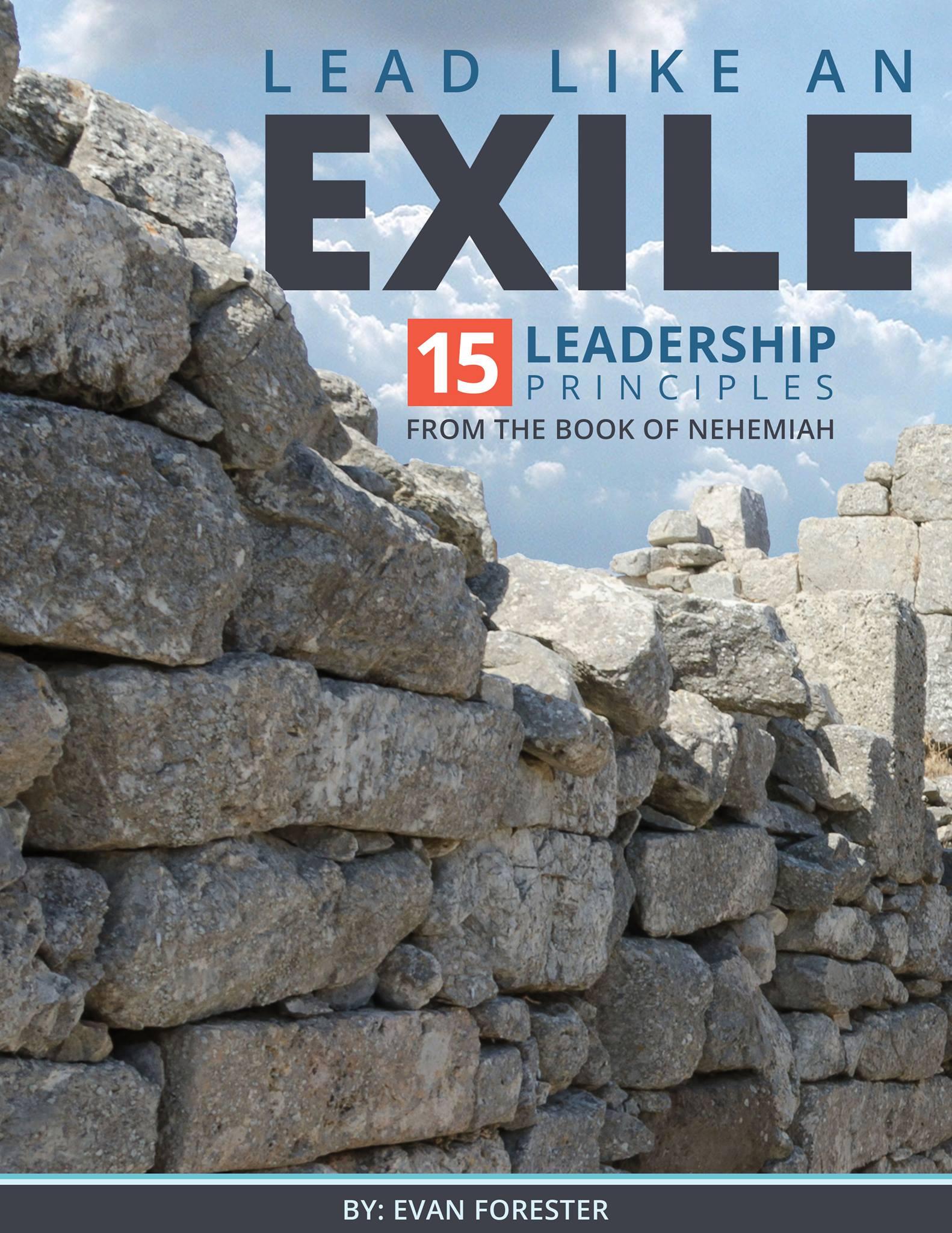 leadership principles of nehemiah